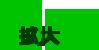 click_tap_green_txt2s