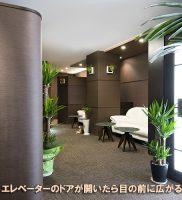 京都店 フロント1