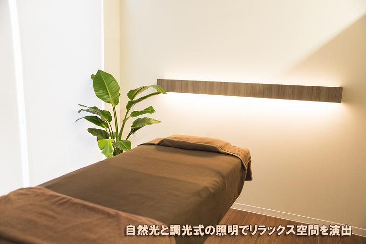 ウィズ心斎橋 施術ルーム(個室)