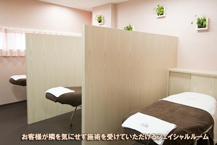 gallery_kyoto5txt