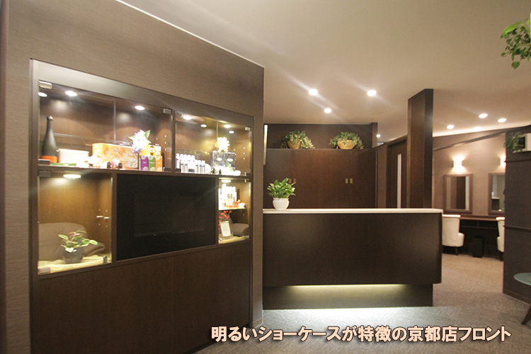 gallery_kyoto6txt