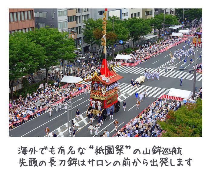 gallery_kyoto8txt