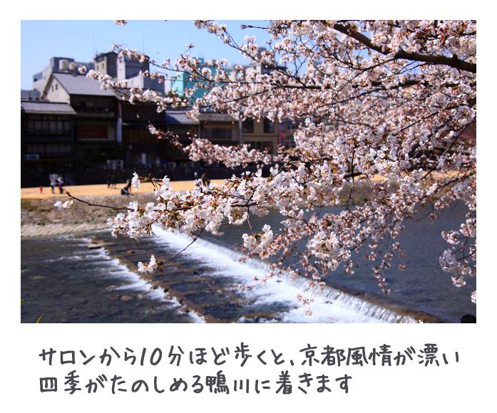 gallery_kyoto9txt